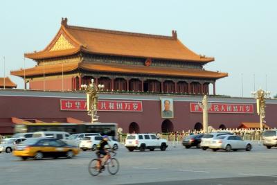 Pechino, China