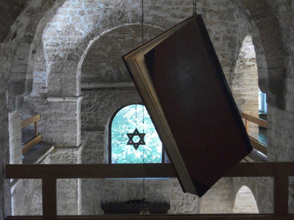 Sarajevo, Sinagoga Sefardita